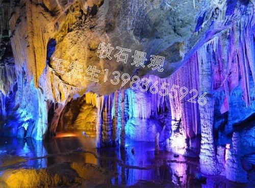 溶洞景观灯设计