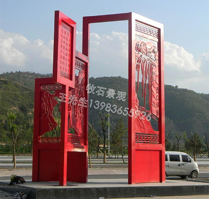 黄河颂雕塑