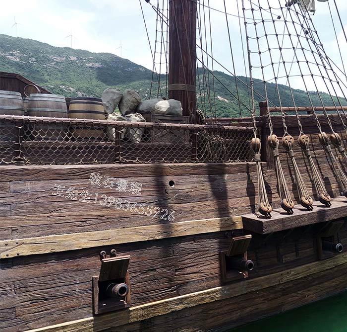 仿木海盗船