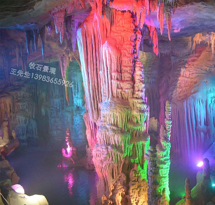岩洞灯光设计