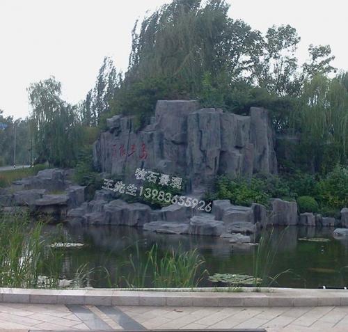 广东水泥塑石假山