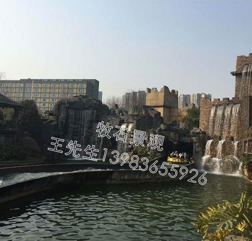 广东主题乐园包装
