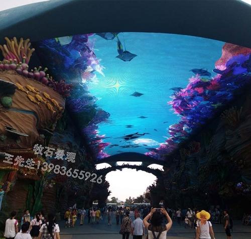 上海主题海洋馆设计