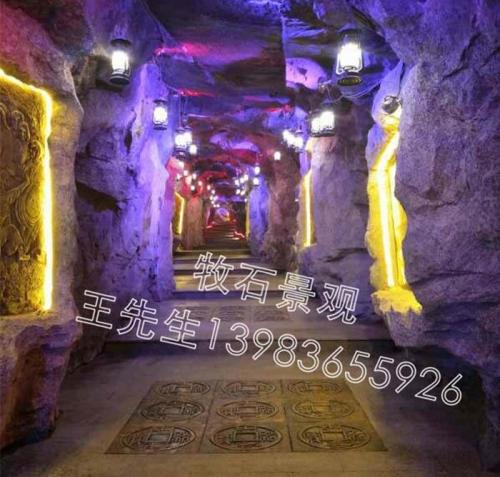 上海溶洞照明设计