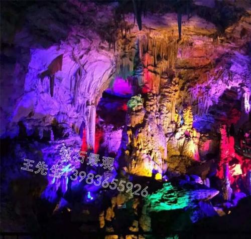 上海溶洞景区设计