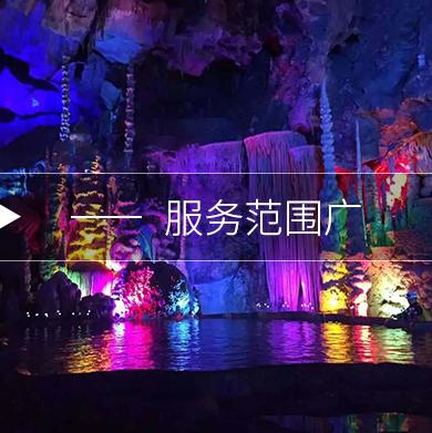 重庆溶洞设计公司