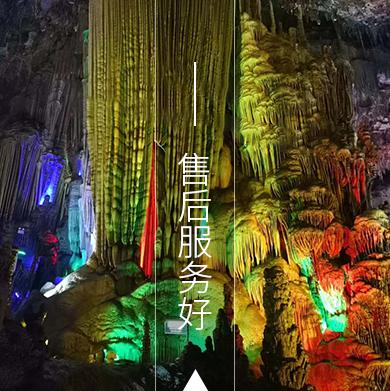 重庆溶洞灯光设计